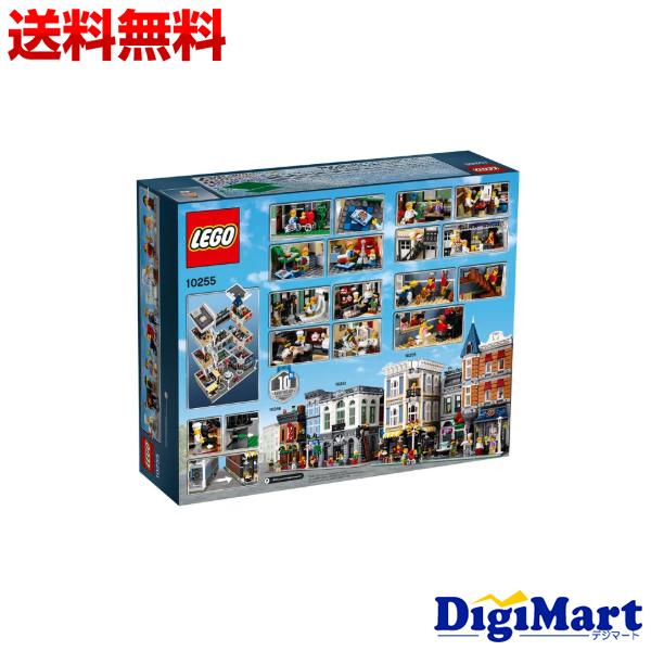 【送料無料】LEGO レゴ クリエイター 10255 にぎやかな街角【新品・並行輸入品】