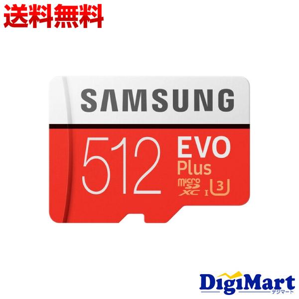 メール便で発送 送料無料 サムソン Samsung 人気 おすすめ microSDXC カード 512GB 引き出物 CN 海外向パッケージ品 MB-MC512HA EVO+ U3対応 Class10 UHS-I