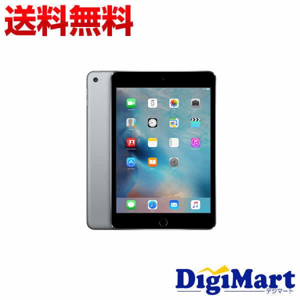 【送料無料】アップル Apple iPad mini 4 Wi-Fiモデル 64GB MK9G2J/A [スペースグレイ]【新品・国内正規品】
