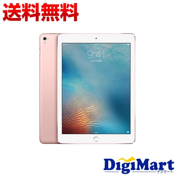 【カード決済でポイント9倍】 [9日 20:00から]【送料無料】アップル Apple iPad Pro 9.7インチ Wi-Fiモデル 32GB MM172J/A [ローズゴールド]【新品・国内正規品】