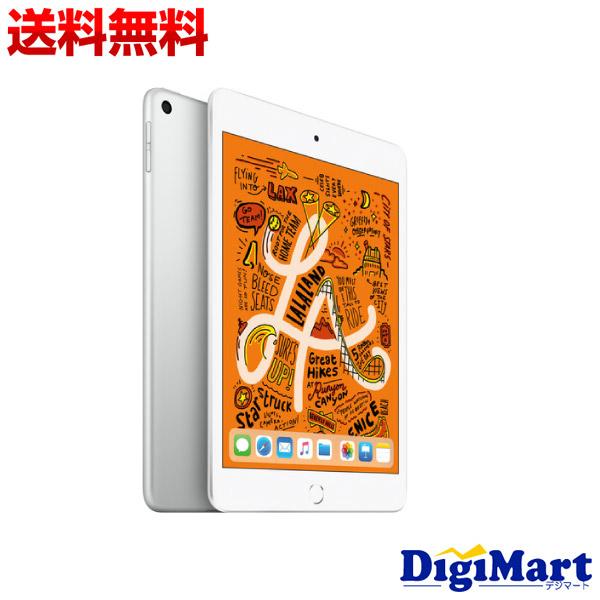 7.9インチ MUQX2LL/A mini [シルバー] iPad Wi-Fi Apple 【送料無料】アップル 第5世代 64GB 2019年春モデル【新品・輸入品・アメリカ版】