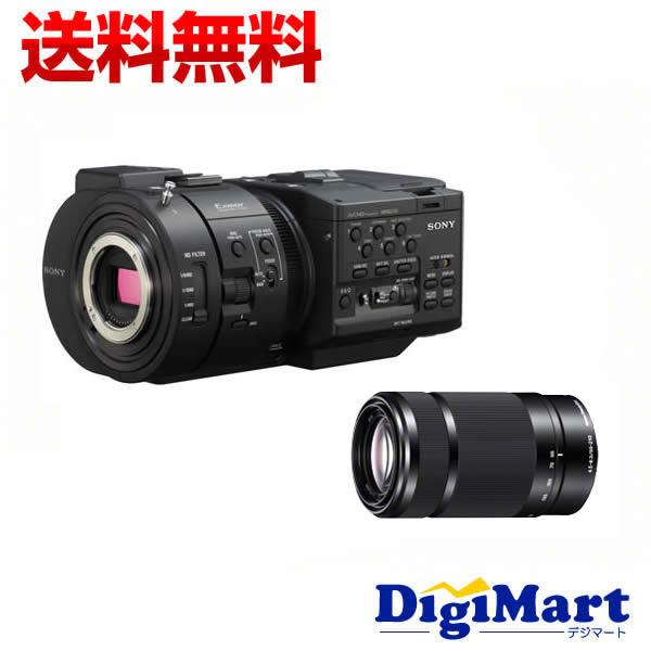 【送料無料】ソニー SONY NEX-FS700R NXCAMカムコーダー + SONY E 55-210mm F4.5-6.3 OSS お買い特セット【新品・国内正規品】(NEXFS700R)