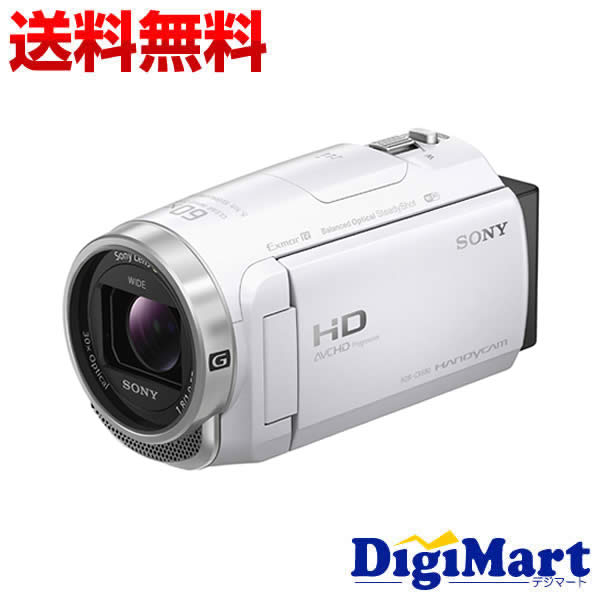 【送料無料】ソニー SONY HDR-CX680 (W) [ホワイト] ビデオカメラ【新品・国内正規品】(HDRCX680)