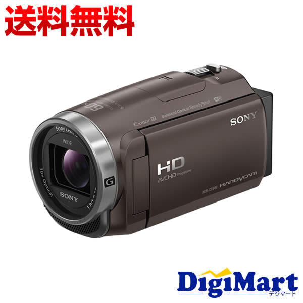 【送料無料】ソニー SONY HDR-CX680 (TI) [ブロンズブラウン] ビデオカメラ【新品・国内正規品】(HDRCX680)