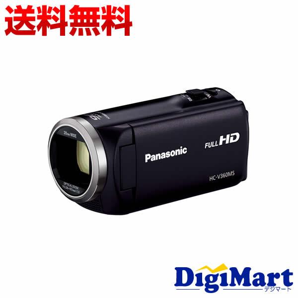 【送料無料】パナソニック Panasonic HC-V360MS-K [ブラック] ビデオカメラ【新品・国内正規品】(HCV360MSK)