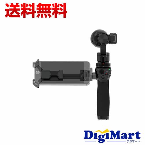 【送料無料】DJI OSMO 高精度スタビライザー付き小型4kカメラ (3軸ハンドヘルドジンバル)【新品・国内正規品】