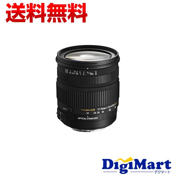 【送料無料】シグマ Sigma 17-70mm F2.8-4 DC MACRO OS HSM (キヤノン用)