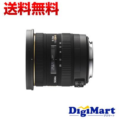 【送料無料】シグマ SIGMA 10-20mm F3.5 EX DC HSM [ニコン用] 【新品・並行輸入品・保証付】日本語説明書あり
