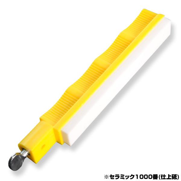 ナイフシャープナーの補充用の個別パッケージの砥石三角の溝付タイプの物は波刃用、かつ釣り針を研ぐための溝が付いています ランスキー シャープナー 交換用砥石 [ セラミック1000番仕上砥 ] LS1000 1000番(超仕上砥) ウルトラファイン | LANSKY といし トイシ と石 油水オイルストーン ナイフシャープナー タッチアップ 簡易 消耗品