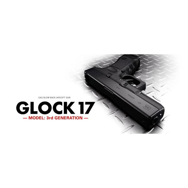 東京マルイ ガスガン グロック17 3rdジェネレーション GLOCK17   Glock TOKYO MARUI ハンドガン 抹消 ピストル ガス銃 18才以上用 18歳以上用 ガスブローバック