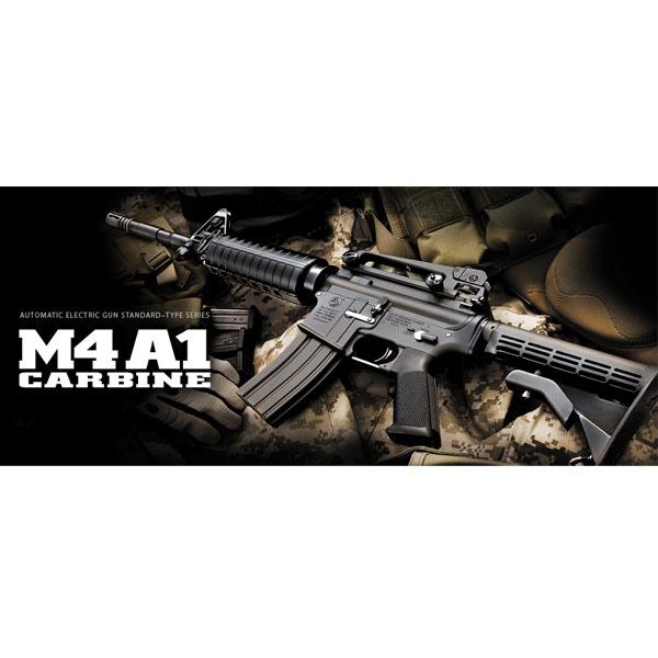 東京マルイ M4A1 電動ガン M4A1 カービン TOKYO MARUI カービン サバゲー装備 ミリタリーグッズ MARUI サバイバルゲーム エアソフトガン, 長柄町:c6ef171d --- officewill.xsrv.jp
