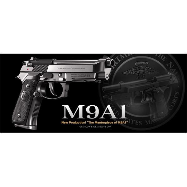 <title>アメリカ軍が採用し 人気となったベレッタ社のM92シリーズその中でもアメリカの海兵隊の要請によってさらに磨きをかけたM9A1です 東京マルイ 選択 ガスガン ベレッタ M9A1 BERETTA TOKYO MARUI ハンドガン 抹消 ピストル ガス銃 18才以上用 18歳以上用 ガスブローバック オートピストル 自動拳銃 自動式拳銃 オートマチックピストル 遊戯銃</title>