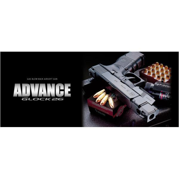 東京マルイ ガスガン グロック26 アドバンス GLOCK26 | Glock TOKYO MARUI ハンドガン 拳銃 ピストル ガス銃 18才以上用 18歳以上用 ガスブローバック