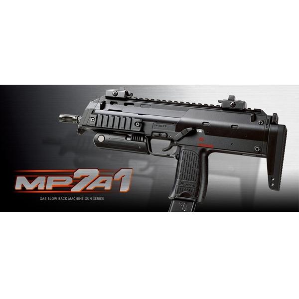 東京マルイ ガスガン MP7A1 サブマシンガン   TOKYO MARUI ハンドガン 拳銃 ピストル ガス銃 18才以上用 18歳以上用 ガスブローバック