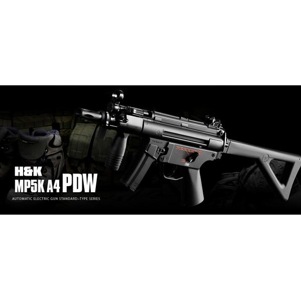 東京マルイ 電動ガン MP5K PDW スタンダード TOKYO MARUI サバゲー装備 ミリタリーグッズ サバイバルゲーム