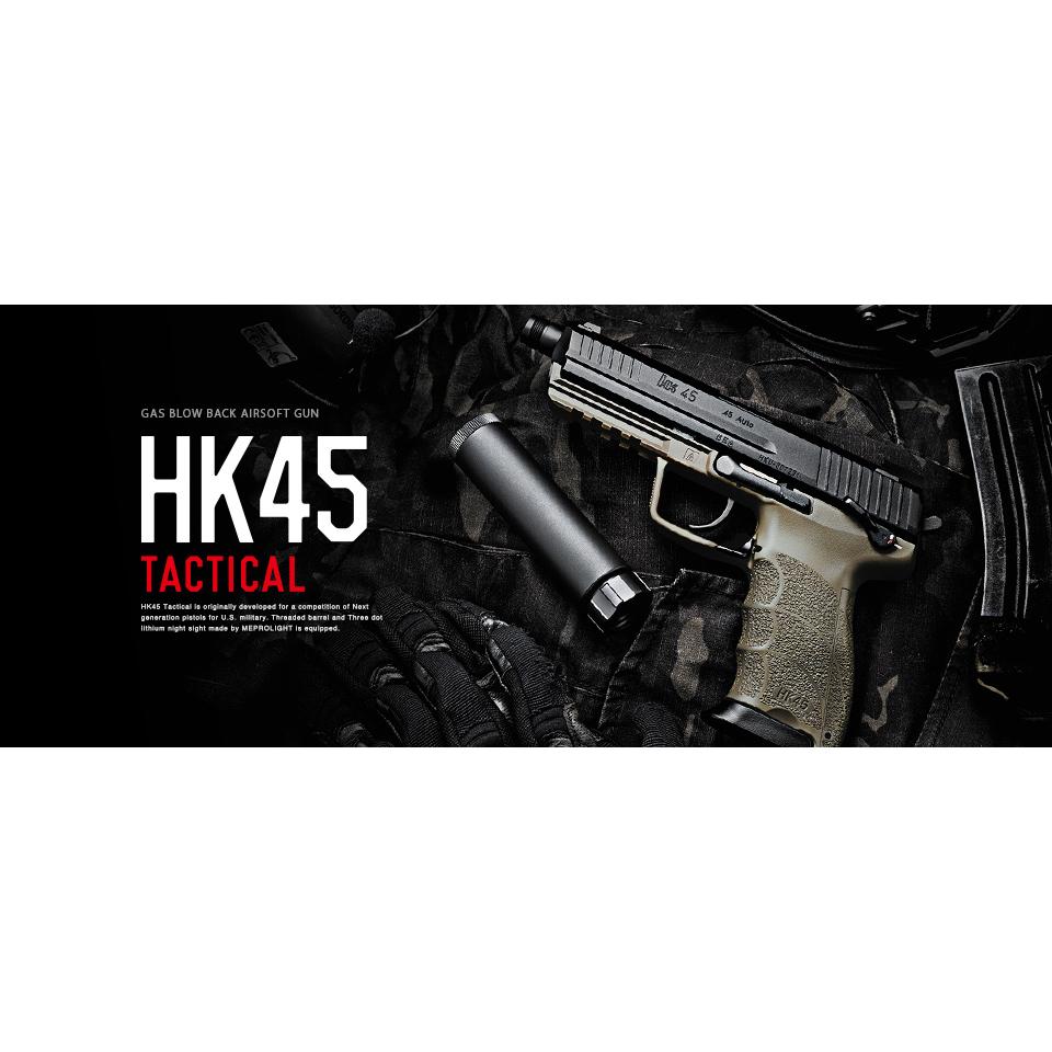 東京マルイ ガスガン HK45 タクティカル TANカラー TOKYO MARUI No.76 ハンドガン 拳銃 ピストル ガス銃 18才以上用 18歳以上用 ガスブローバック, オアシステック:c8285217 --- 10bai.jp