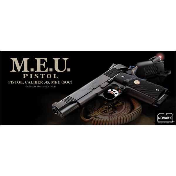 東京マルイ ガスガン MEU ピストル M.E.U SOC | TOKYO MARUI ハンドガン 拳銃 ガス銃 18才以上用 18歳以上用 ガスブローバック