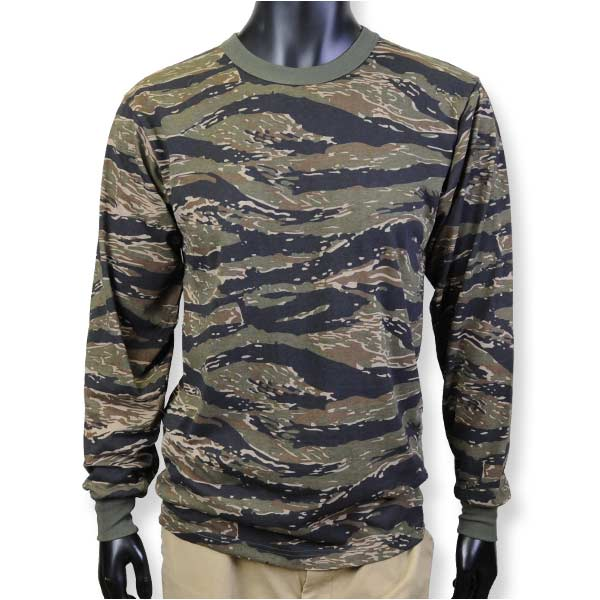 army long sleeve t shirt