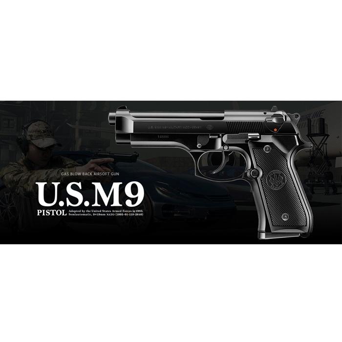 東京マルイ ガスガン U.S. ガス銃 M9ピストル M9ピストル TOKYO MARUI ハンドガン 抹消 ガス銃 MARUI 18才以上用 18歳以上用 ガスブローバック, ヘルスケア コヤマ:023d2d2c --- officewill.xsrv.jp