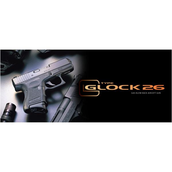 東京マルイ ガスガン グロック26 可変ホップアップ GLOCK26 | Glock TOKYO MARUI ハンドガン 抹消 ピストル ガス銃 18才以上用 18歳以上用 ガスブローバック