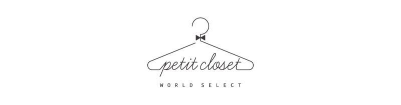 petit closet(プチクローゼット):キッズドレスを扱うpetit closet - プチクローゼットです。