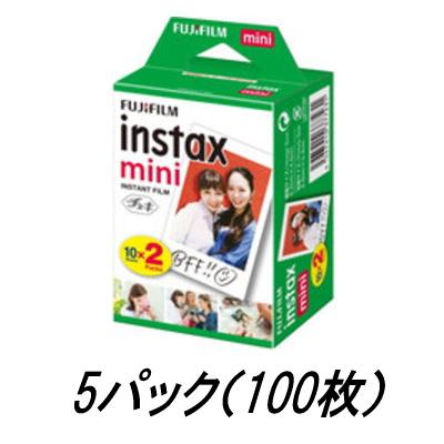 チェキフィル2P(100枚セット) FUJIFILM チェキ用フィルム 2本パック instax mini 2PK(20枚)x5個(100枚)