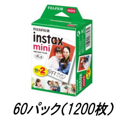 【送料無料】FUJIFILM チェキ用フィルム 2本パック instax mini 2PK(20枚)x60個(1200枚)4547410377231