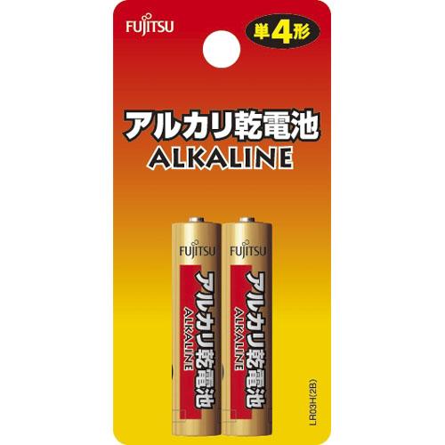 【あす楽対応】富士通FDK アルカリ単四電池 LR03H (2B)x500個 (1000本)