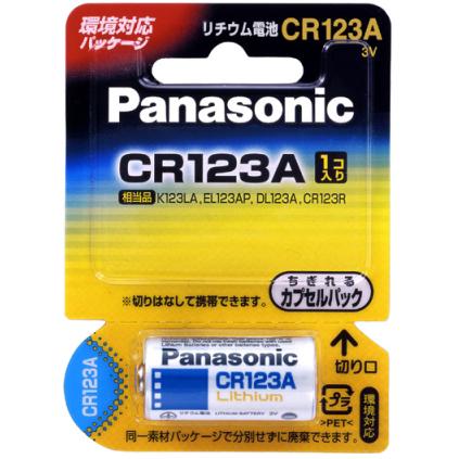 パナソニックPanasonic リチウム電池 CR123A×100個セット (CR123AW CR123A-W)