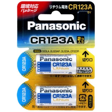 パナソニック Panasonic カメラ用リチウム電池 2P 格安 メーカー再生品 CR123AW CR123AW2P