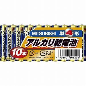 ポスト投函 送料無料 10S 公式サイト 新品 三菱単4アルカリ乾電池10本パックLR03N