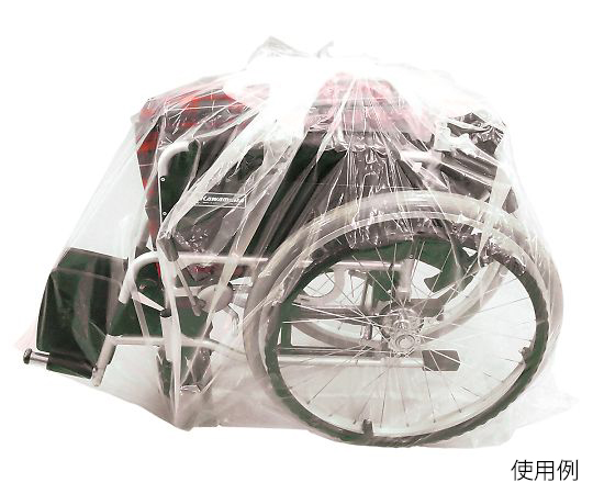介護 医療用品 歩行 移動補助 車椅子用袋 4972759528776 ついに再販開始 KG-KI-130120 新作アイテム毎日更新 透明タイプ 0.05×1300×1200mm