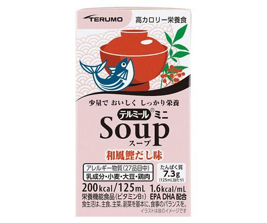 介護・医療用品 食事 テルモ 消火態流動食 テルミールミニSOUP 和風鰹だし味 24本入り 4987350965479