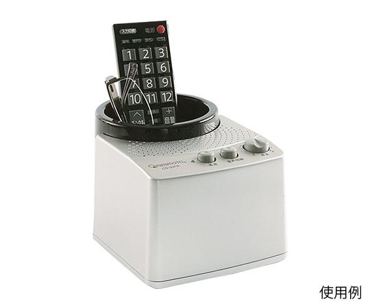 エムケー電子 赤外線コードレススピーカー みみもとくんexa CS-35P  4983251000486