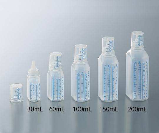 SKカップ付ボトル(青目盛付き・電子線滅菌済) 60mL