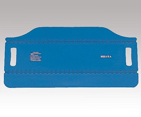移座えもんボード ブルー 4560260160280