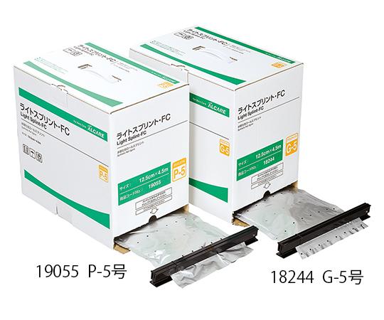 ライトスプリント・FC 100mm×4.5m 18243G-4 外科・整形外科用品 4900070182438