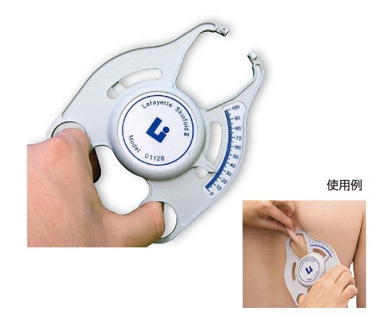 皮下脂肪測定器 R-358