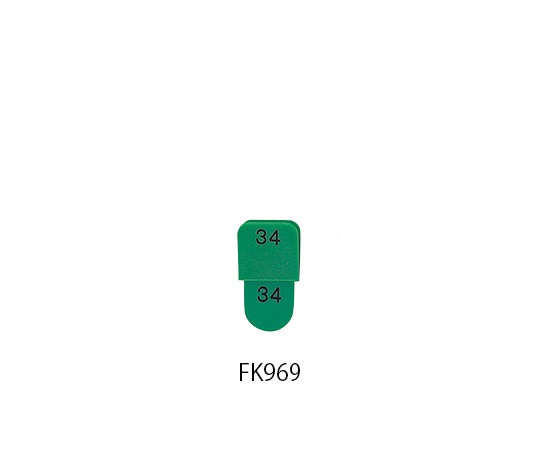 親子札 連番51~100(50枚)緑 KF969-2