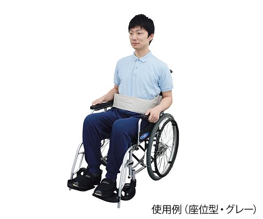 特殊衣料 トランスポートベルト 座位型 M グレー 4521573013267
