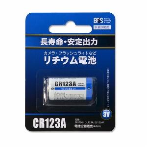 ライト・カメラ用リチウム電池 BPS CR123Ax100個