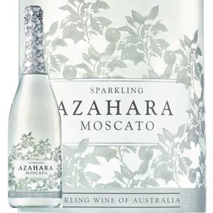 Azahara Sparkling Moscato ディーキン アザーラ スパークリング モスカート750ml メーカー公式 驚きの値段で オーストラリアワイン