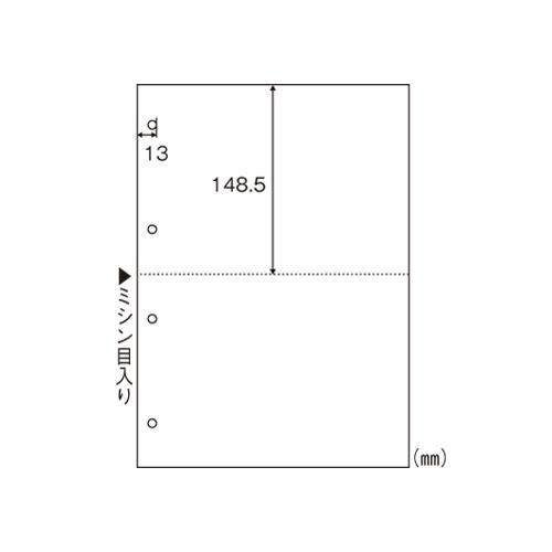 ヒサゴ A4白紙2面4穴 FSC2003Z【4902668563810】