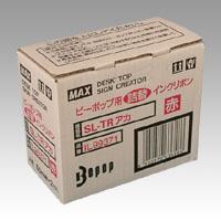 マックス ビーポップインクリボン(詰替タイプ)赤 SL-TR アカ(2コイリ)【4902870636586】