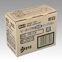 マックス ビーポップインクリボン(詰替タイプ)青 SL-TR アオ(2コイリ)【4902870636593】