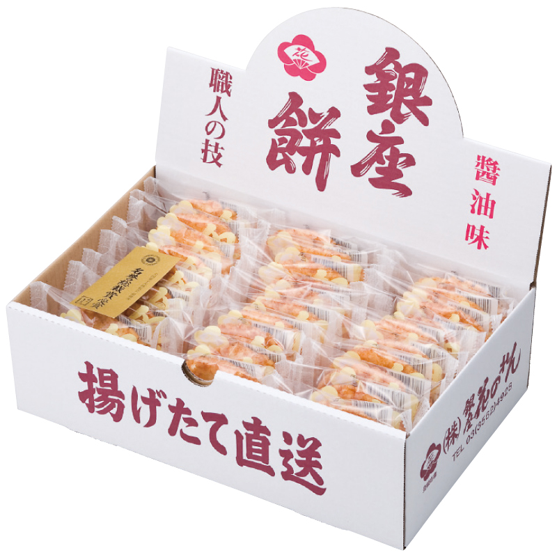 【ギフト包装・のし無料】銀座花のれん ギンザハナノレン 銀座餅 28枚入