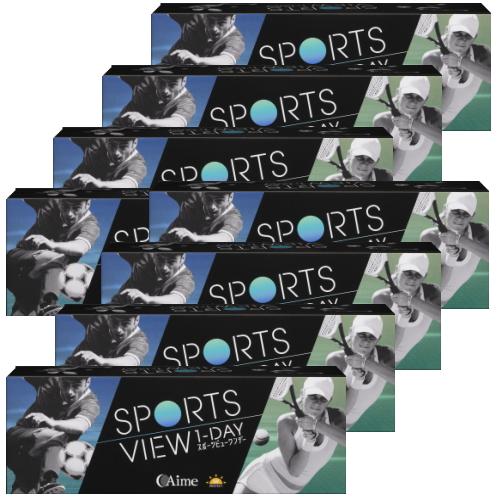 【送料無料!8箱セット】スポーツビューワンデー 30枚入り 8箱 コンタクトレンズ 1日使い捨て sports view 1day アイミー