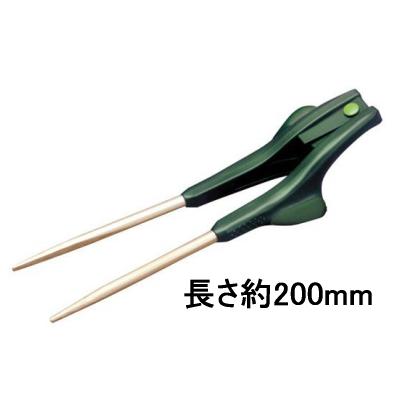 介護・医療用品 食事 箸ぞうくん(自助食器)緑 右手用 長さ約200mm S2-6