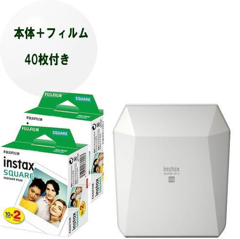 (フィルム40枚セット)富士フィルム スマホプリンター instax SHARE SP-3 ホワイト+フィルム40枚付
