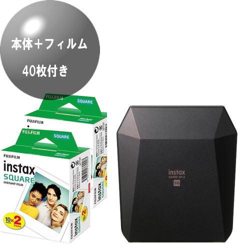 (フィルム40枚セット)富士フィルム スマホプリンター instax SHARE SP-3 ブラック+フィルム40枚付